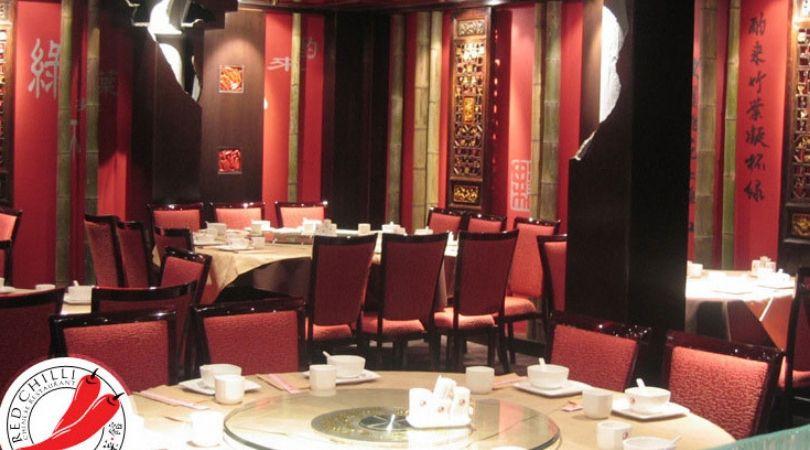 Red Chilli - Leeds Chinese Restaurant